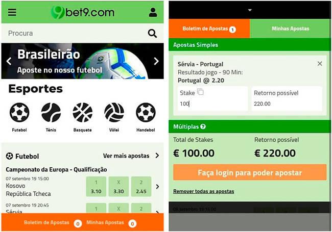 Bet9 app